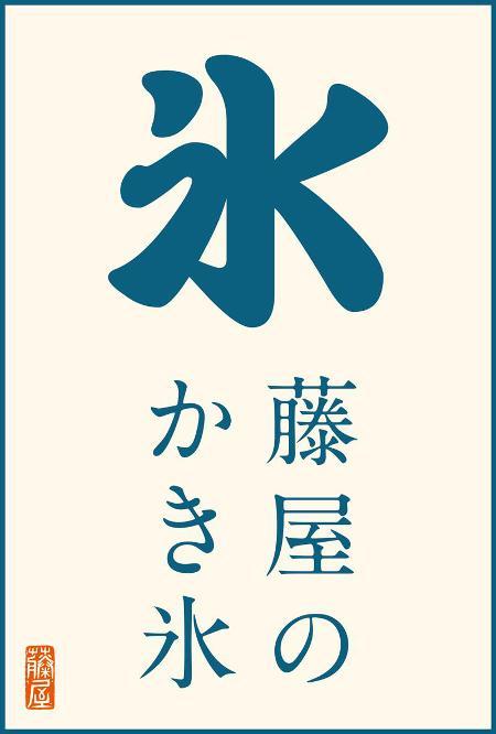 Koori.jpg